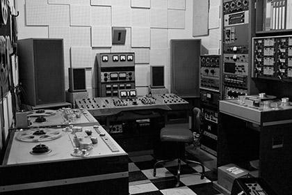 Toe Rag Studios in London, England.